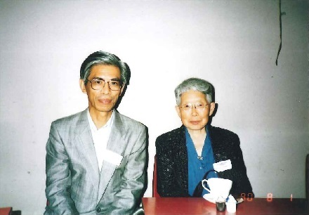Prof. Ineko Kondo and Prof. Suguru Fukasawa during the Thomas Hardy Conference in Dorchester, August 1990