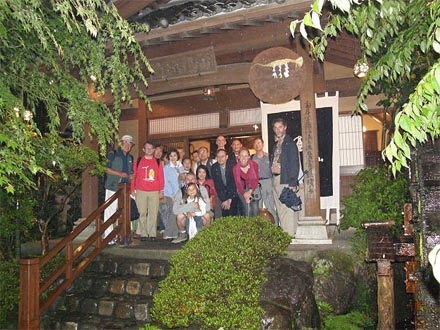Mt Takao & Ukai Toriyama - group photo
